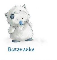 Все Все о всех, 17 февраля 1990, Харьков, id74500654