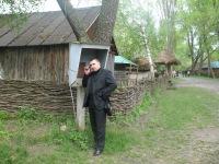 Валерий Гиря, 8 мая 1980, Киев, id90469634