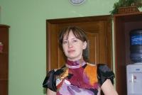 Юлия Лейзерукова, 21 июля , Гомель, id106595866