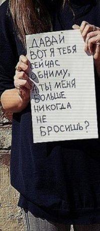 Анжела Анжела, Харьков, id126440404