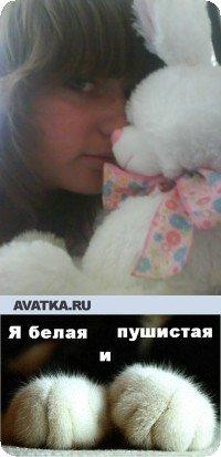 Маша Рязанова