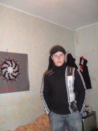 Рома Найдишак, 31 июля 1988, Днепропетровск, id39562787