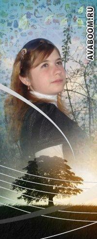 Олеся Падерова, 21 ноября 1993, Псков, id80971619