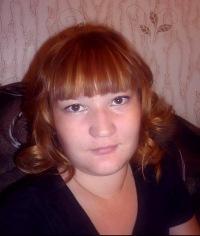 Светлана Ходыкина, 20 марта 1997, Чита, id104153889