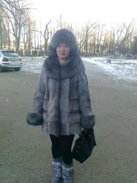 Оксана Симонова, 5 января 1971, Тула, id121170648