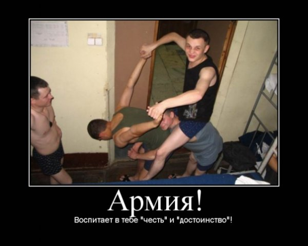 zastavlyali-sosat-v-armii