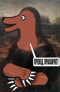 Медвед Превед, 1 августа 1990, Красноярск, id31050149