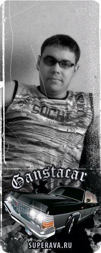 Раиль Раитович, 2 июня 1981, Набережные Челны, id33625689