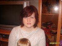 Светлана Сорокина, 3 января 1980, Воскресенск, id43716135