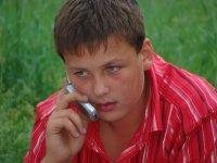 Roman Bershadsky, 2 августа , Санкт-Петербург, id46357722