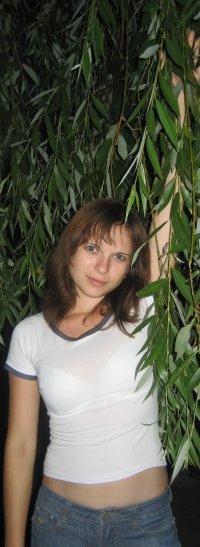 Екатерина Сергиенко, 24 июня 1995, Москва, id52270670