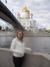 Елена Медведева, 18 апреля 1995, Тамбов, id58216883