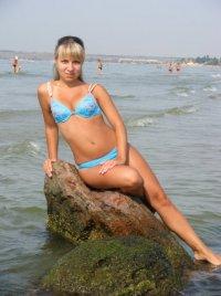Алинка Левченко, 15 ноября , Харьков, id61111502