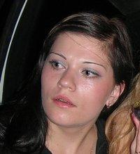 Вера Пояркова