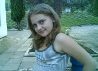 Алина Кудрявцева, 3 сентября 1996, Краснодар, id116381686