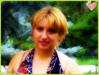 Jana Malyan, 19 июня 1980, Винница, id12214601