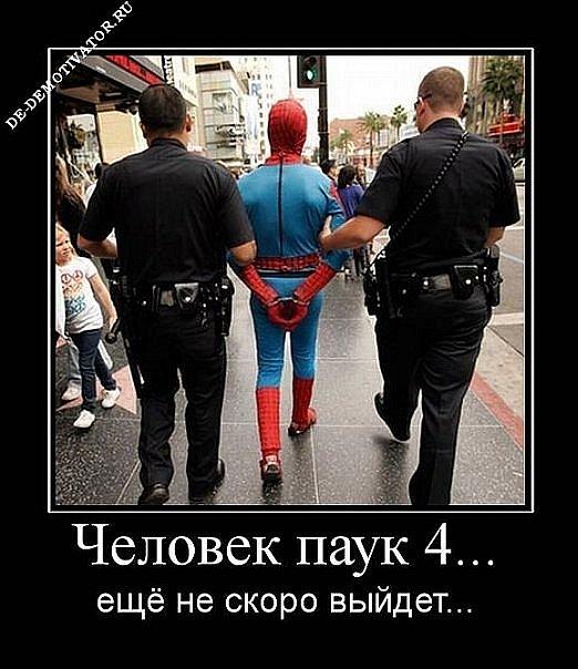 http://cs726.vkontakte.ru/u12603944/111900076/x_c840a548.jpg