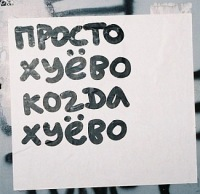 Лина Барашкина, 29 февраля 1988, Санкт-Петербург, id27934817