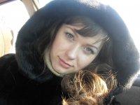 Ольга Шеина, 6 сентября 1985, Новосибирск, id28297592