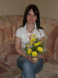Гульнара Алиева, 22 июня , Самара, id45930272