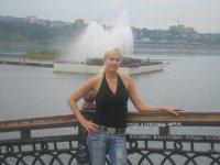 Наталья Артамонова, 20 апреля , Усть-Илимск, id48641770