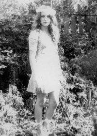 Татьяна Квятковская, 8 августа 1981, Уфа, id5789839