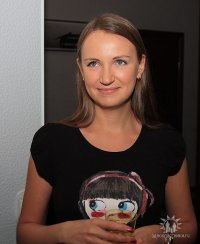 Анастасия Александрова, Екатеринбург, id70005636