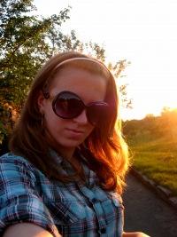 Анастасия Черновол, 7 октября , Черкассы, id106531212