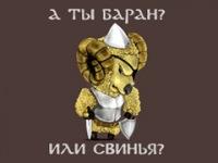 Bullet Head, 19 мая , Мукачево, id119953522