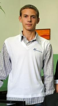 Сергей Пиловарчук, 20 ноября 1998, Днепропетровск, id120254668