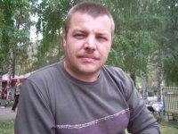 Александр Погодаев, 14 февраля 1969, Днепропетровск, id52816667