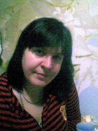 Юля Емельянова, 23 июня 1979, Самара, id63675222