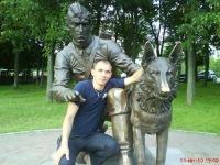 Владимир Бурлаков, 1 июля 1984, Москва, id70202579