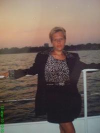 Татьяна Галиневич, 19 августа 1980, Оренбург, id83705340