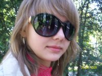 Алина Магденко, 12 января 1995, Москва, id51364349