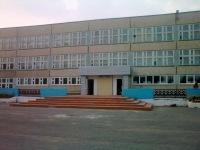 Марина Каменских, 28 августа 1999, Тюмень, id101486462