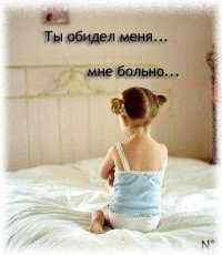 Хочу Влюбиться, 3 мая , Краснодар, id39496618