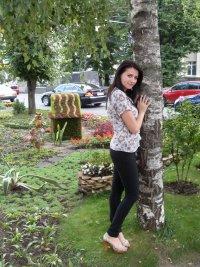Екатерина Приходько, 23 ноября 1990, Ставрополь, id48909072