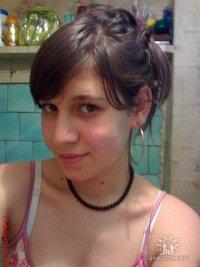 Амина Капушева, 25 марта 1992, Ставрополь, id71126848