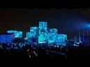 Круг Света 2018 Гребной канал: церемония открытия