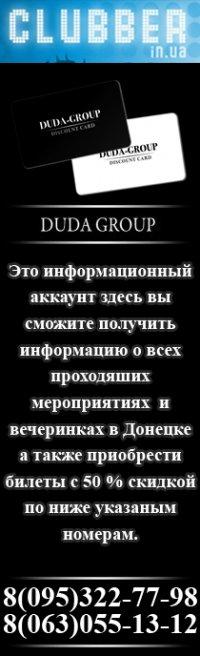 Gold Party, 10 июня 1990, Донецк, id43716140