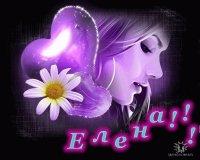 Elena Welz