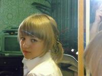 Карина Мельник, 11 октября 1986, Карачаевск, id109572268