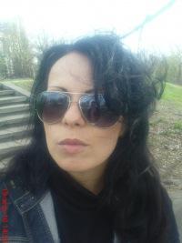 Наталия Яшина, Запорожье, id113832194