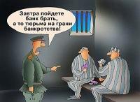 Вова Павлов, 9 ноября , Новосибирск, id119137289