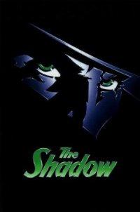The Shadow, 2 июня 1993, Волгоград, id46386159