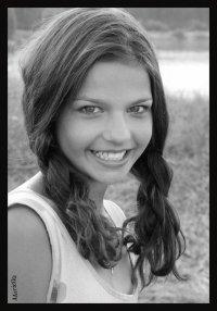 Лена Иванова, 19 февраля , Волгоград, id48621237