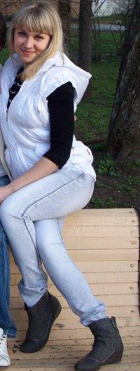 Olya Kuzmenko, 29 мая , Таганрог, id86048520