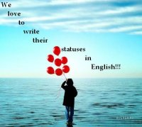 Интересные статусы на английском