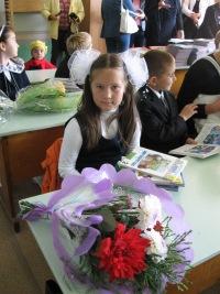 Полина Аттина, 27 октября , Ульяновск, id115770593